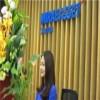 Mirae Asset Việt Nam tiến xa trên bảng thị phần môi giới cổ phiếu